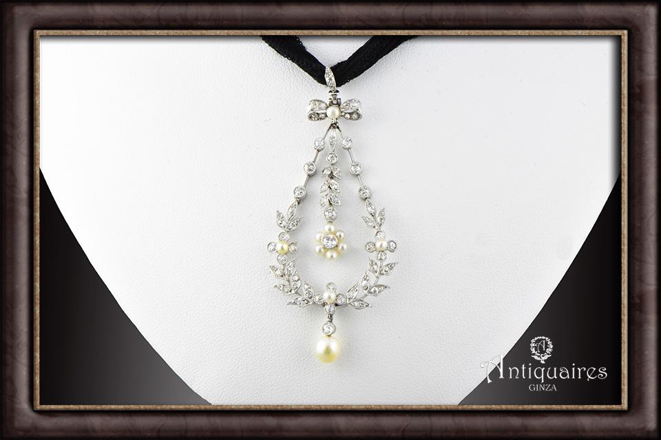 diamond_peal_pendant